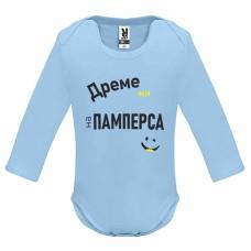 Бебешко боди, дълъг ръкав, с печат, надпис или снимка от 100% памук. Синьо. Дреме ми на памперса