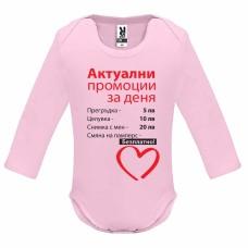 Бебешко боди, дълъг ръкав, с печат, надпис или снимка от 100% памук. Розово. Актуална промоция на деня