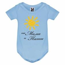 Бебешко боди, къс ръкав, с печат, надпис или снимка от 100% памук, синьо. Слънцето