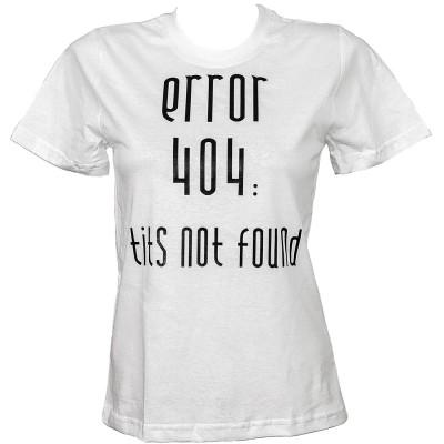 """Тениска с индивидуален дизайн """"Грешка 404"""""""