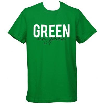 """Тениска с индивидуален дизайн """"Green, но зрял"""""""