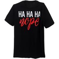 """Тениска с индивидуален дизайн """"ХАХАХА, ами НЕ"""""""