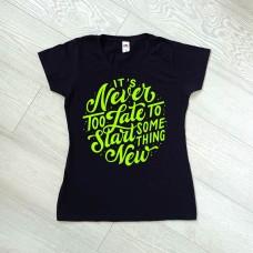 """Тениска със щампа, надпис или с индивидуален дизайн """"Не е късно за нещо ново"""""""